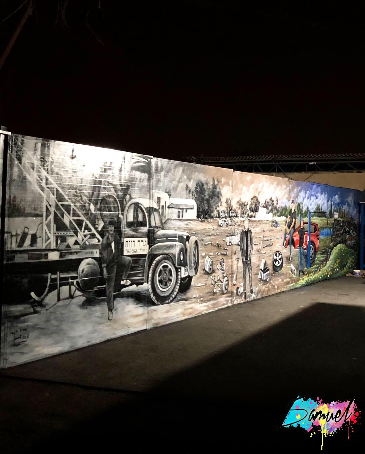 ציור קיר באורך 18 מטרים
