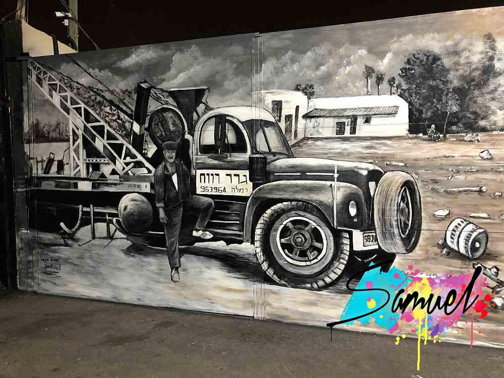 ציור על משטח פח